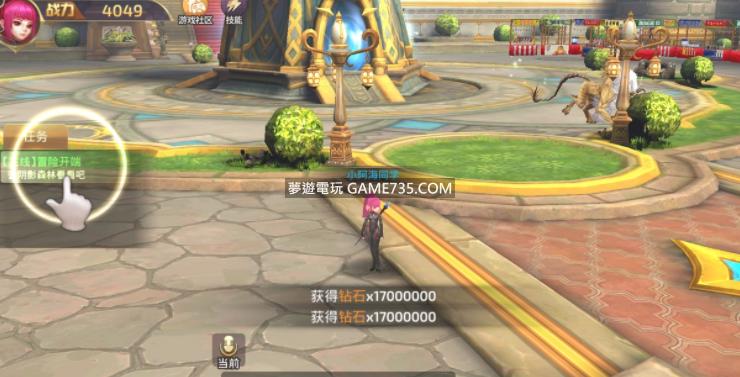 龍之谷大世界MMO手機版GM鑽石後台