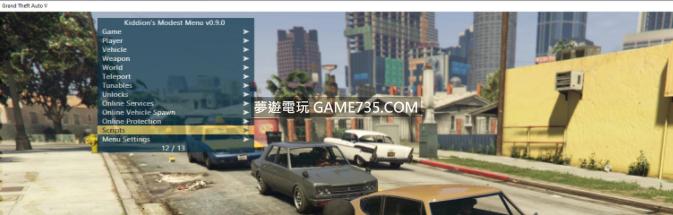 2021/8/05 經典GTA5 1.57 外置選單輔助更新 Kiddion's Modest External Menu