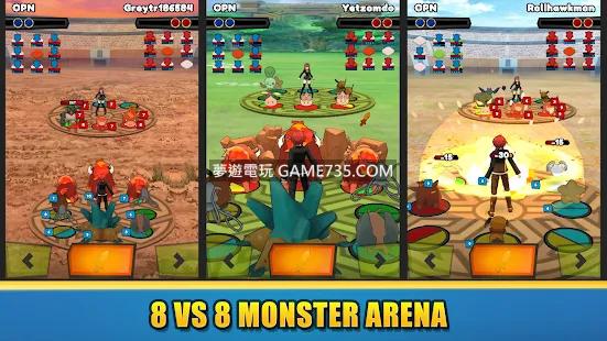 【修改版+中文】脂鯉獸決斗大師 EX - 怪獸對戰競技場 V0.52