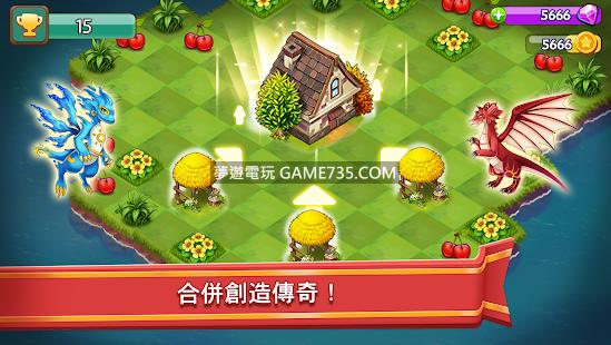 【修改版+中文】合合大陸 - 美麗的巨龍家園 V2.2.0 無限內購